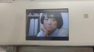 こちらは、生駒ちゃんだけのピックアップVerです!! 乃木坂46こと生駒里奈ちゃんの秋田県を宣伝する山手線の LCDモニターを撮影しました!車内はすべて秋田県のPR ...