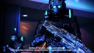 Mass Effect 3 —«Цитадель»-ТРЕЙЛЕР(Русский)