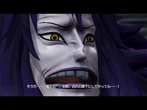 ワンピース 海賊無双3 One Piece Pirate Warriors 3 Punk Hazard Arc [60 fps]