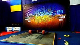 Турнир И.Рыбака, Чемпионат Украины ШВСМ 2015 / Weightlifting Ukraine