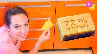 Чистка ФАСАДОВ КУХНИ! Как поддерживать порядок? УБОРКА с Nataly Gorbatova(Привет, меня зовут Наталья! Я живу в Калининграде. Готовы навести порядок на кухне?! Я буду чистить и отмыват..., 2016-08-22T11:00:01.000Z)