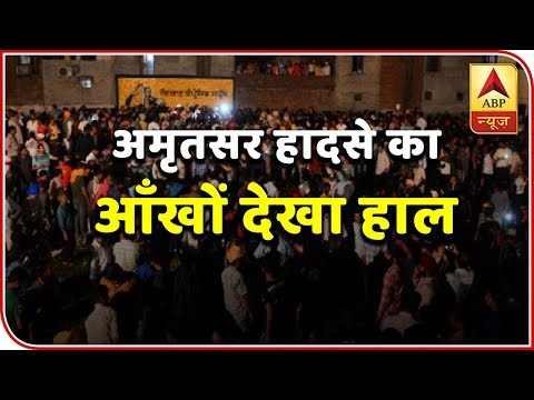 Navjot Kaur Sidhu On Amritsar Accident: I Had Just Left The Site When The Incident Happened|ABP News