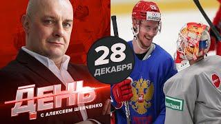 МЧМ сборная России не унывает и готовится к Канаде