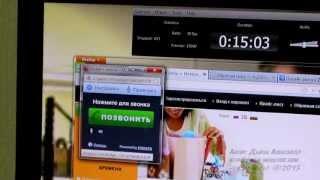 Онлайн звонок с сайта для интернет магазина(http://open-webstore.com/ Хочу вам рассказать о просто мега-крутой фишке! Которая увеличивает конверсию если не в разы,..., 2013-05-09T10:12:02.000Z)