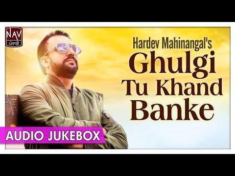 Hits Of Hardev Mahinangal   Ghulgi Tu Khand Banke   Audio jukebox   Punjabi Hit Songs   Priya Audio