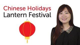 Chinese Holidays - Lantern Festival - 元宵节