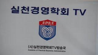 2021춘계학술대회05