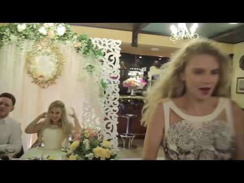 Вот это веселая свадьба!