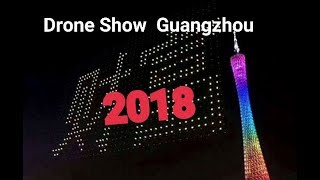 chinese new year @ guangzhou drones Show 2018