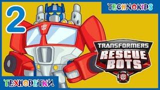 Transformers Rescue Bots: Наперегонки с бедой - часть 2   мультик игра для детей - #трансформеры