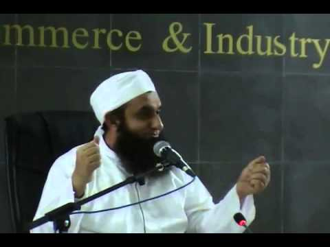 Maulana Tariq Jameel Sahib's Bayan  Part 6 of 9