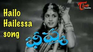 Bheeshma Movie | Hailo Hailessa Hamsa Kada Naa Padava
