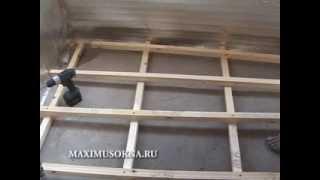 Максимус Окна - объединение лоджии с комнатой(, 2013-10-15T05:18:28.000Z)