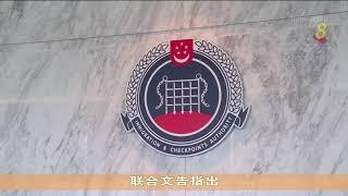【冠状病毒19】两人违反居家隔离被控 包括肉骨茶男