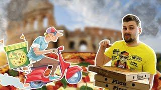 Доставка пиццы в Риме / И это родина пиццы???