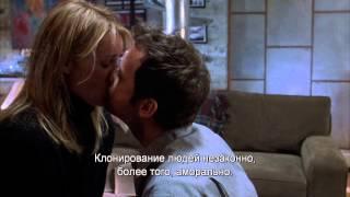 Другой (2004) (с субтитрами) - Трейлер