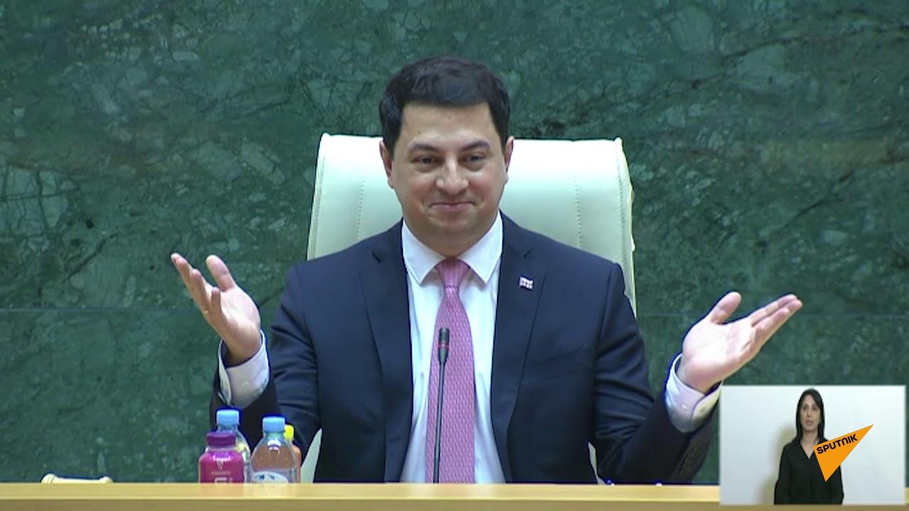 Парламент Грузии проголосовал за изменение Конституции