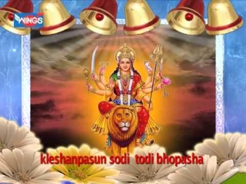 Jai Devi Jai Devi Mahisha Sur Mathani ( Devi maa Aarti )