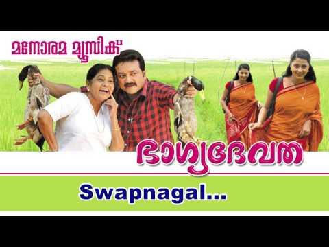 Swapnangal kannezhuthiya | Bhagyadevatha