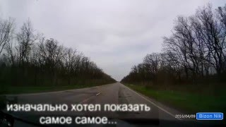 УЖАС  участок дороги в днепропетровской области Е105(, 2016-05-03T19:09:00.000Z)