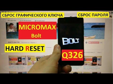 Hard Reset Micromax Q326 Сброс настроек