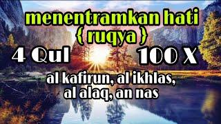 muhammad herlambang 4 qul 100x| surat al kafirun, al ikhlas, al falaq, surat an nas [2021]