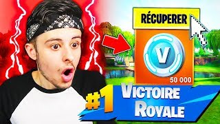 🔴 I EXPLOSE EVERYTHING FOR WIN THE 50,000 V-BUCKS FREE IN THE FORTNITE TOURNOIS!!!