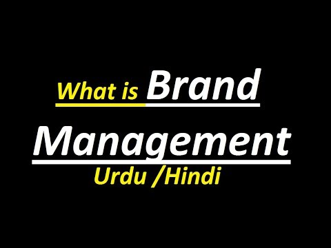 What is Brand Management ? Urdu / Hindi