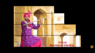 Ravinder Grewal | Rabb Tainu V Deu | Official Trailer | Brand New Punjabi Song 2013