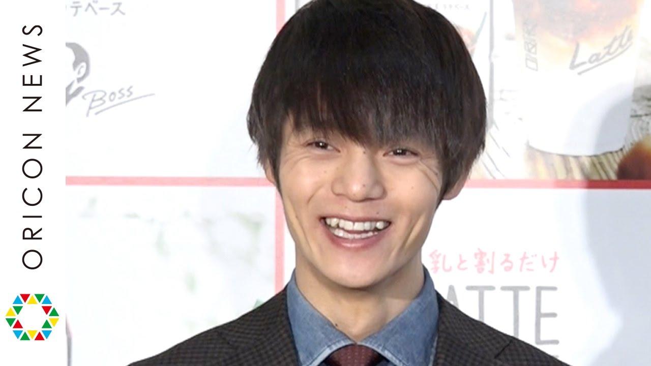 窪田正孝 カワイらしい失敗を生披露 『BOSS LATTE BASE』くちどけショコラ発表イベント , YouTube