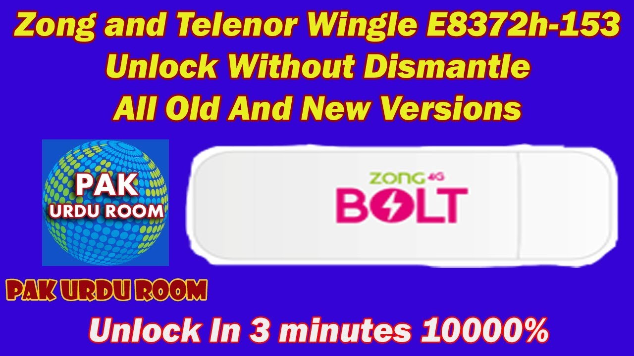How To Unlock Zong E8372h-153 | 21 333 64 00 1456 | Without