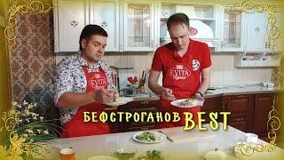 Правила моей кухни - Валерий Гумиров