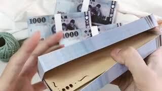 發大財│紙鈔造型卡片