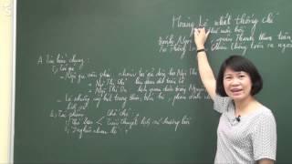 Hoàng Lê nhất thống chí - Hồi 14 - Tiết 1 - Cô Nguyễn Thu Hòa