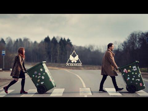 Л.О.М.О. - Посмотри Назад (Official Video 2020)