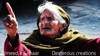 Aye zameen e watan hum gunahgar hain   [motivational video]   Umeed-e-Sehar