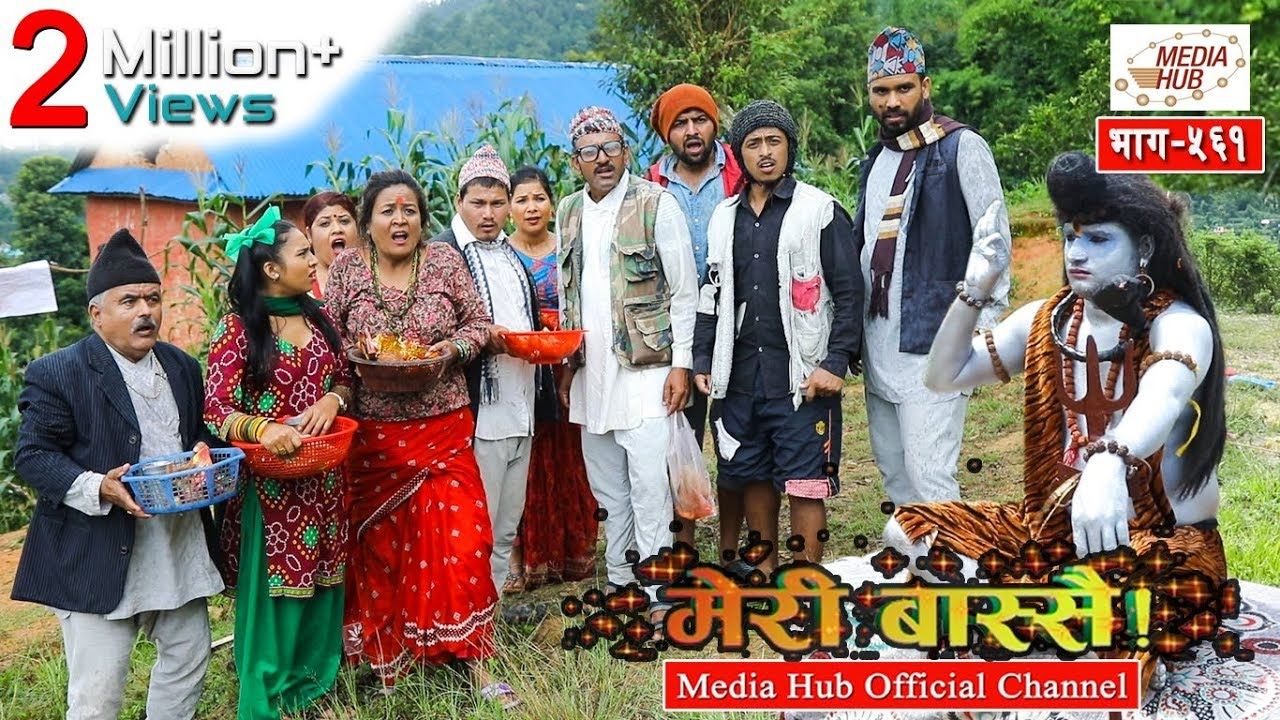 Meri Bassai, Episode-561, 31-July-2018, By Media Hub Official Channel