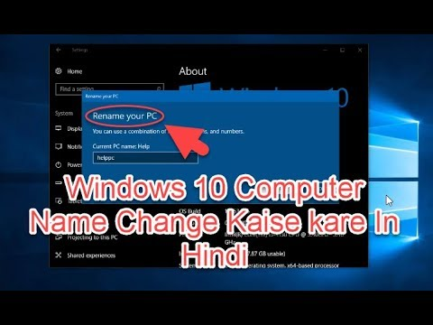 How to Change Computer Name on Windows 8