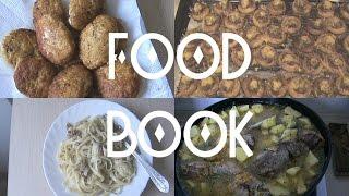 FOOD BOOK: БУБЛИКИ С ФАРШЕМ/КОТЛЕТЫ ИЗ ПЕТУХА/ПАСТА С ТУНЦОМ/КАРТОШКА ПО-МИНИСТЕРСКИ