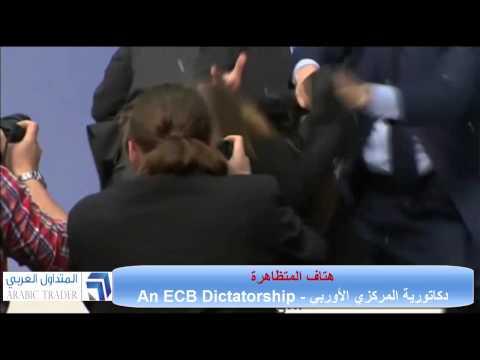 لحظة الهجوم على دراجي أثناء المؤتمر الصحفي