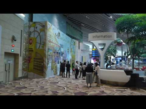 Changi Airport Terminal 4   From duty free to a theatre of experience