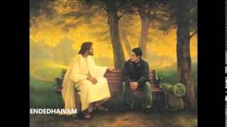 KARUNYADHAYAKA l Malayalam Christian Devotional Song