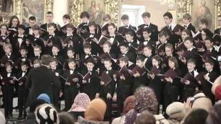 Хор мальчиков и юношей хорового училища им. А.В. Свешникова