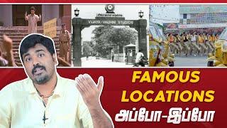 Shooting locations Appo Vs Ippo | சந்திரமுகி palace இப்போ இப்படி இருக்கா?