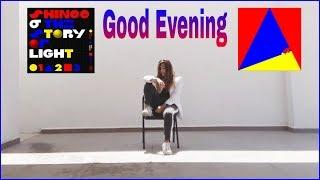 SHINee 샤이니 '데리러 가 (Good Evening)' | [Dance Cover]