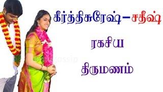 Keerthi suresh and Sathish Wedding Shocking News