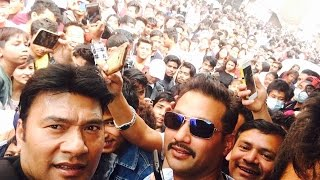 निखिलको 'राधे'को बम्पर ओपनिङ || Nepali Movie RADHE Hall Report || Nikhil Upreti, Priyanka Karki