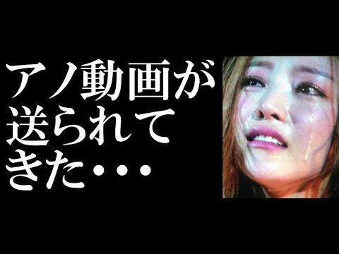 動画 ク ハラ