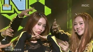 Cover images Girls' Generation - I Got A Boy - Live, 소녀시대 - 아이 갓 어 보이, Music Core 20130112