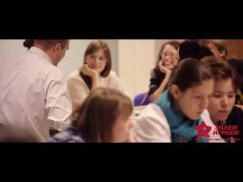 Имаджинариум игра в екатеринбурге